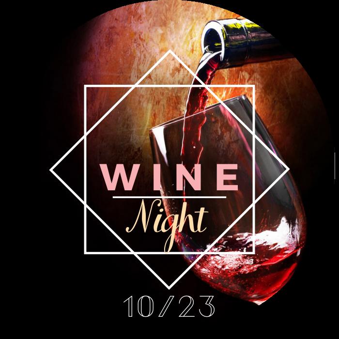 HSA Wine Night